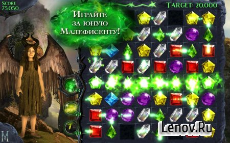 Maleficent Free Fall v 9.4.0 (Mod Lives/Magic/Unlocked)