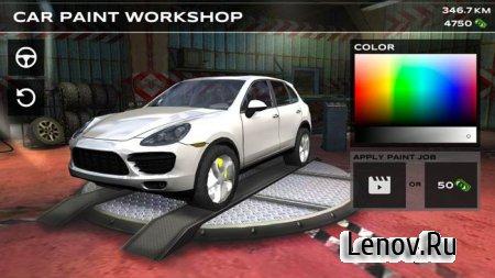 Extreme SUV Driving Simulator v 5.4.1 Мод (много денег)