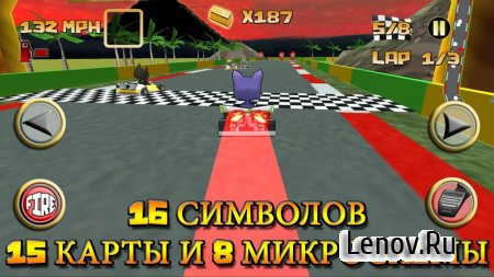 Kartoon Crazy Racing v 1.3 Мод (Unlimited Money)