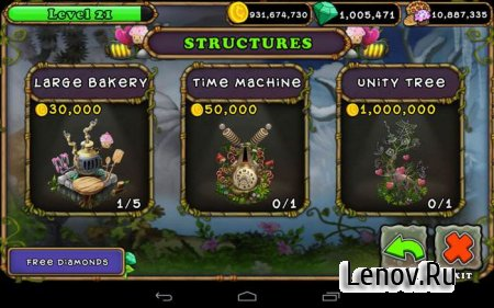 My Singing Monsters v 2.2.5 (Mod Money)