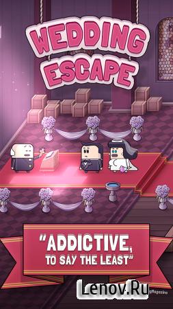 Wedding Escape (обновлено v 2.1.6) (Mod Money/Unlocked)