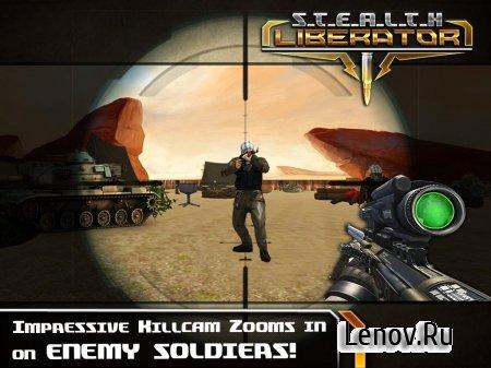 Stealth Liberator v 1.4 (Mod Money)