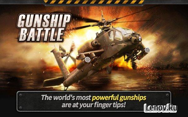 деньги для игры gunship battle
