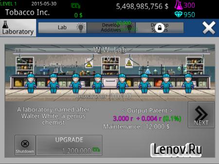 Tobacco Inc. (обновлено v 1.2.5) (Mod Gems)
