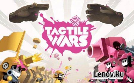 Tactile Wars v 1.7.9 Мод (много денег)