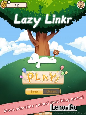LazyLinkr v 1.1.3 Мод (Unlimited Money)
