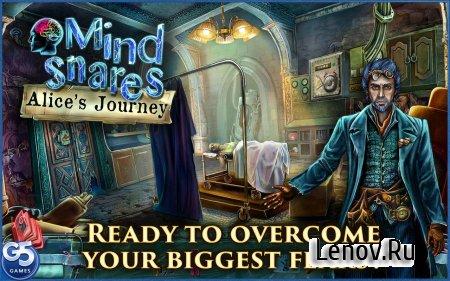 Mind Snares: Alice's Journey v 1.0 Мод (Full/Unlocked)