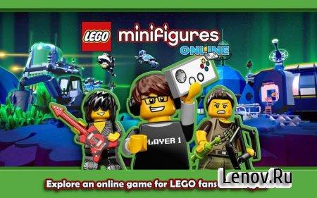 LEGO® Minifigures Online (обновлено v 1.0.532507)