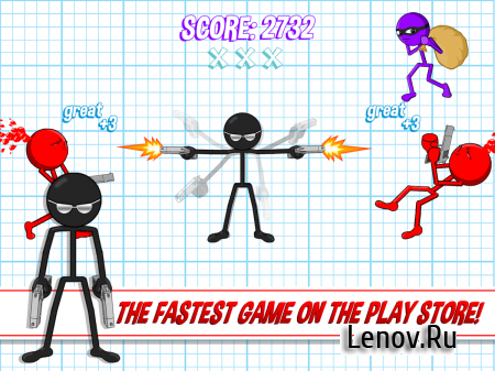 Gun Fu: Stickman 2 v 1.28.3 (Mod Money)