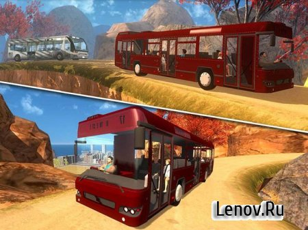Off-Road Tourist Bus Driver v 1.6