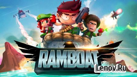 Ramboat - Jumping Shooter Game v 4.1.2 Мод (много денег)