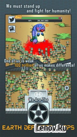 100T Earth Defender Corps v 1.0.0 Мод (Unlimited Money)