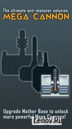 100T Earth Defender (обновлено v 1.1.1) Мод (Unlimited Money)