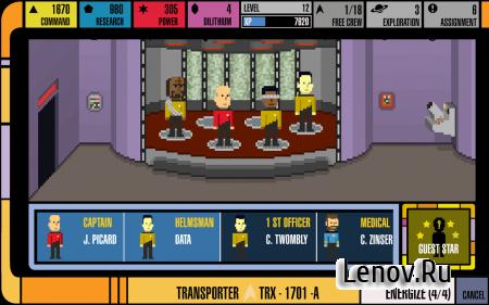 Star Trek™ Trexels (обновлено v 2.3) (Mod Money/Premium)