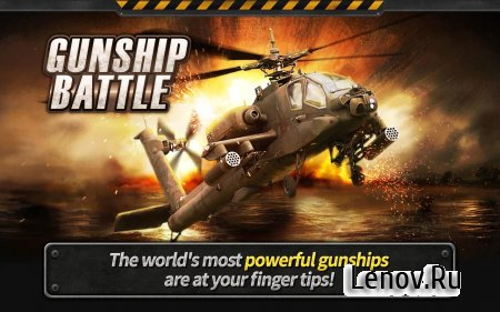 GUNSHIP BATTLE: Helicopter 3D v 2.7.22 Мод (Free Shopping)