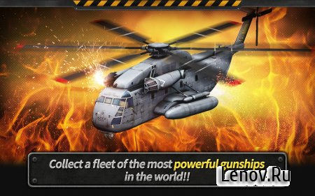 GUNSHIP BATTLE: Helicopter 3D v 2.6.92 Мод (Free Shopping)
