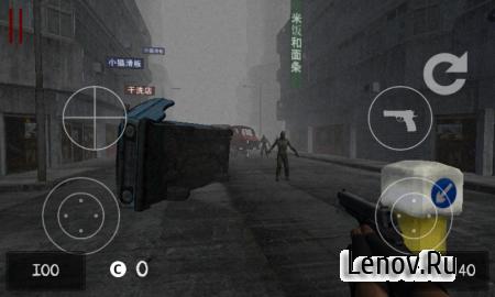 Me Alone - Zombie Game v 1.4 (Full)