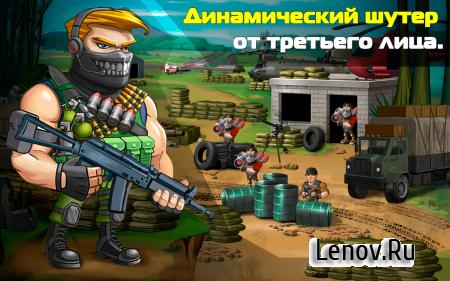 ELITE SOLDIER (обновлено v 1.7) (Mega Mod)