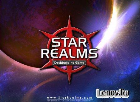 Star Realms v 4.180719.176 Мод (Full/Unlocked)