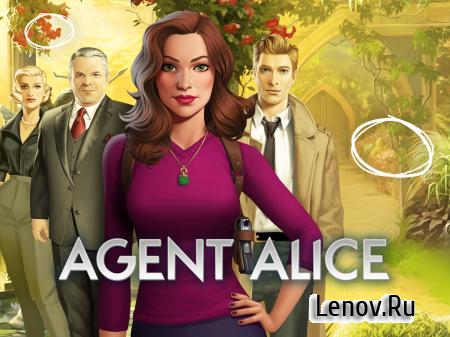 Agent Alice v 1.2.31 Мод (Unlimited Cash)