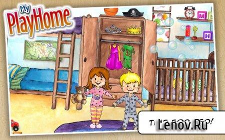 My PlayHome v 3.5.4.23 Мод (полная версия)