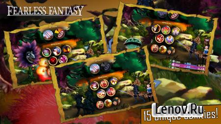 Fearless Fantasy v 2.6.8 (Full) (Мод)