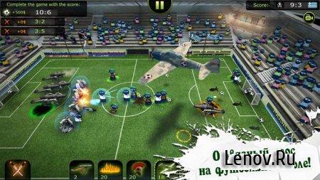 FootLOL: Безумный Футбол! (обновлено v 1.0.1)