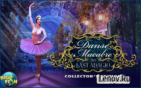 Danse Macabre: Last Adagio v 1.0 Мод (Full/Unlocked)