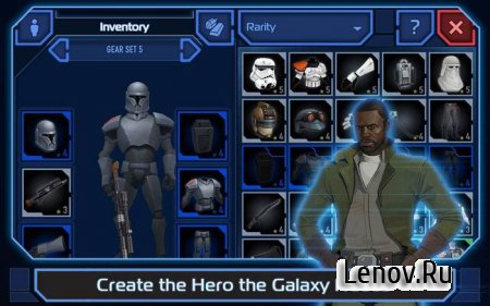 Star Wars: Uprising (обновлено v 3.0.1) Мод (режим бога)