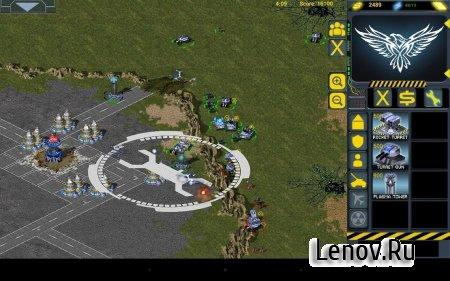 Redsun RTS Premium (обновлено v 1.0.781) (Full)