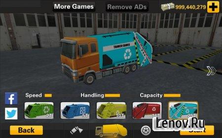 Garbage Truck SIM 2015 II v 1.4 (Mod Money)