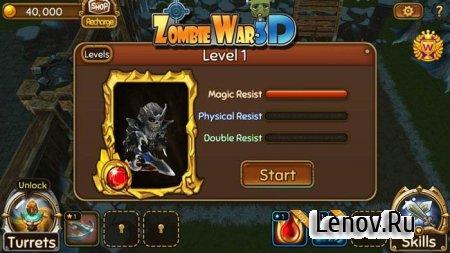 Zombie War 3D v 1.1 Мод (много денег)