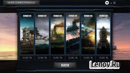Sea Warfare Hero v 1.0 (Mod Money)