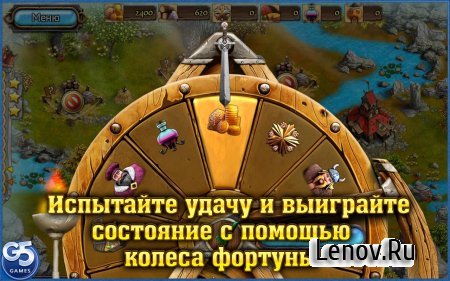 Kingdom Tales 2 v 1.0.0 Мод (Full/Unlocked)