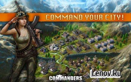 Commanders v 0.0.3