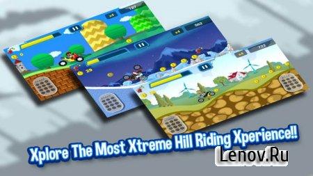 Extreme Hill Rider v 1.1