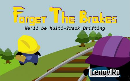 Forget the Brakes! v 1.0 build 10 (Full)