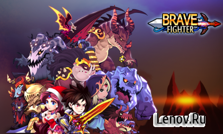 Brave Fighter: Demon Revenge v 2.3.4 Мод (infinite diamonds/no ads)
