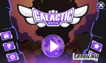 Galactic Rush v 1.4.2 Мод (Unlimited DNA/Biogel/Unlocked)