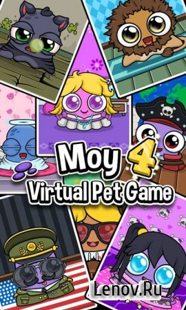 Moy 4 - Virtual Pet Game v 1.991 Мод (много денег)