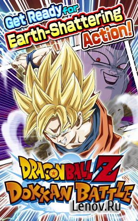 DRAGON BALL Z DOKKAN BATTLE v 4.5.2 (God Mode/High Attack/Dice Always 1-2-3)