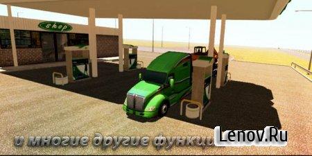 Truck Simulator : Europe v 1.4 Mod (Unlocked)