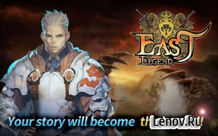 East Legend v 1.1.9 Мод (облегчение игры)