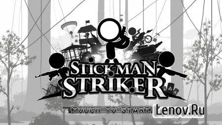 Stickman Striker v 3.0.0 Мод (Free Upgrade)