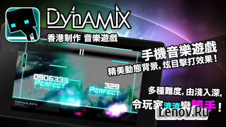 Dynamix v 3.13.00 Мод (Unlimited Gold/Unlocked)