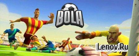 Disney Bola Soccer v 1.1.4 Мод (много денег)