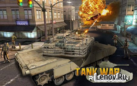 Tank war revolution v 1.0 Мод (Unlimited Money/Health)