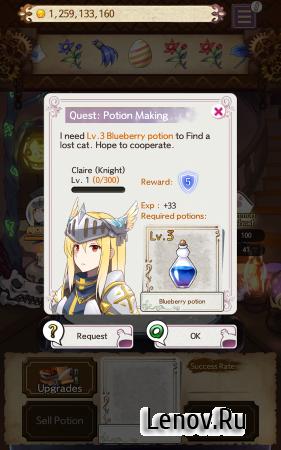 Potion Maker v 3.5.37 (Mod Money)
