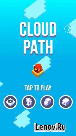 Cloud Path v 1.0.5 Мод (много денег)