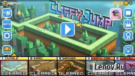 Cliffy Jump (обновлено v 1.3.6) Мод (много денег)